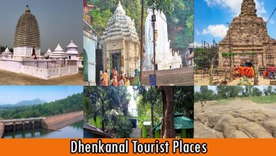 Dhenkanal Tourist Places