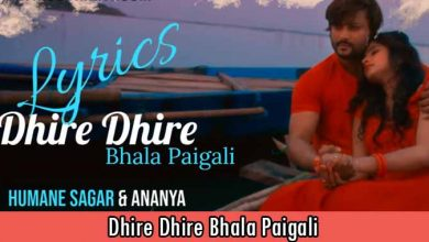 Dhire Dhire Bhala Paigali Lyrics Movie Agastya Sung by Ananya