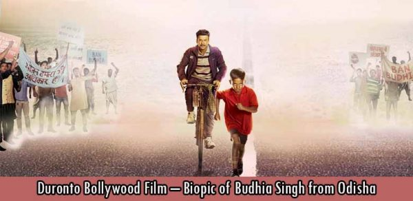 Duronto Bollywood Film – Biopic of Budhia Singh from Odisha