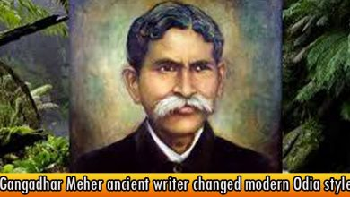 Gangadhar Meher ancient writer changed modern Odia style