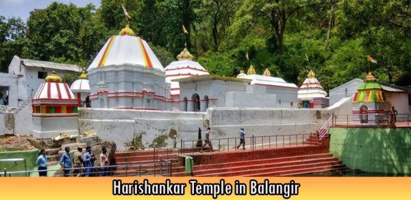 Harishankar Temple in Balangir