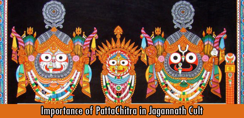 Importance of PattaChitra in Jagannath Cult