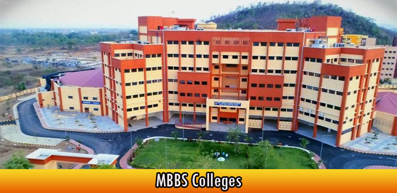 MBBS Colleges