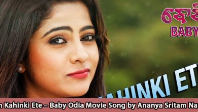 Mun Kahinki Ete – Baby Odia Movie Song by Ananya Sritam Nanda