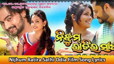 Nijhum Ratira Sathi Odia Film Song Lyrics