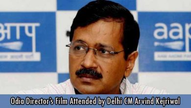 Odia Director's Film Attended by Delhi CM Arvind Kejriwal