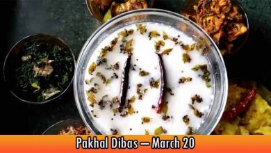 Pakhal Dibas – March 20