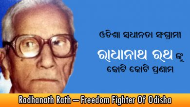 Radhanath Rath – Freedom Fighter Of Odisha