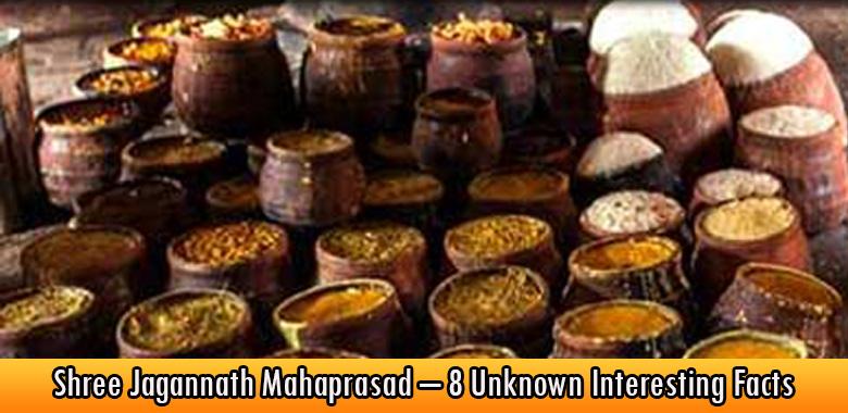Shree Jagannath Mahaprasad – 8 Unknown Interesting Facts