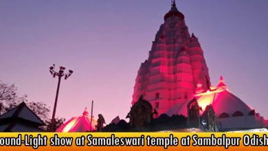Sound-Light show at Samaleswari temple at Sambalpur Odisha