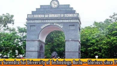 Veer Surendra Sai University of Technology, Burla – Glorious since 1956