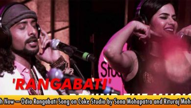 Watch Now – Odia Rangabati Song on Coke Studio by Sona Mohapatra and Rituraj Mohanty