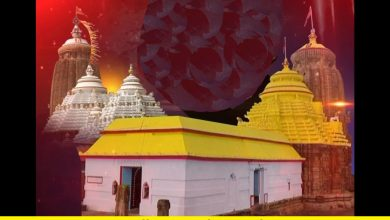 Madhavananda Temple