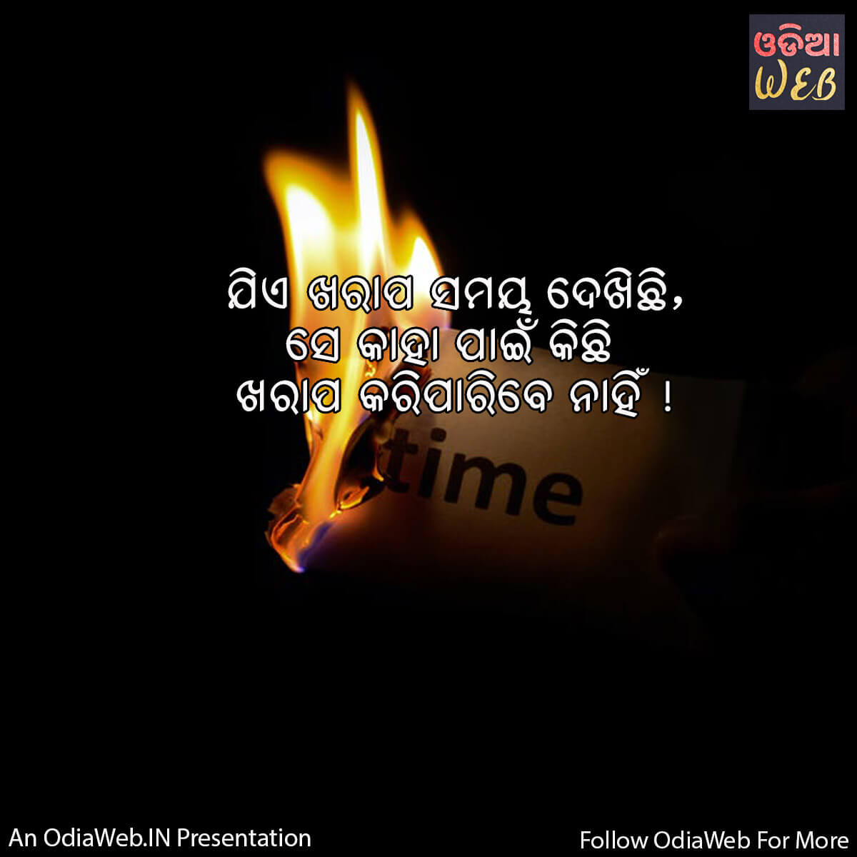 Odia Time Quotes4