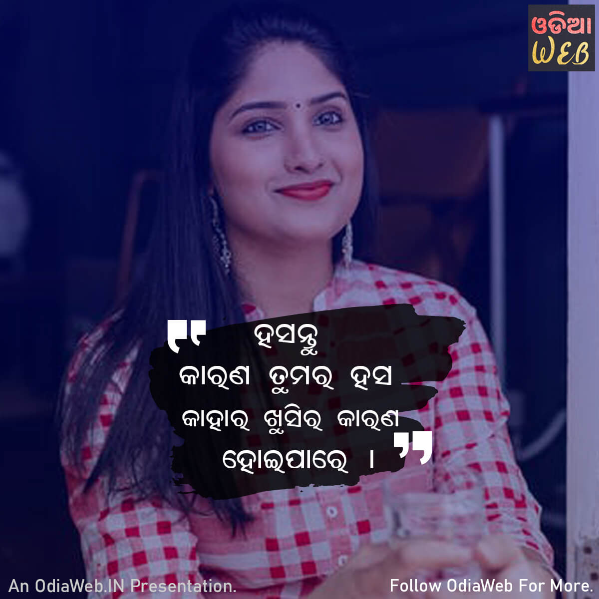 Odia happiness Message