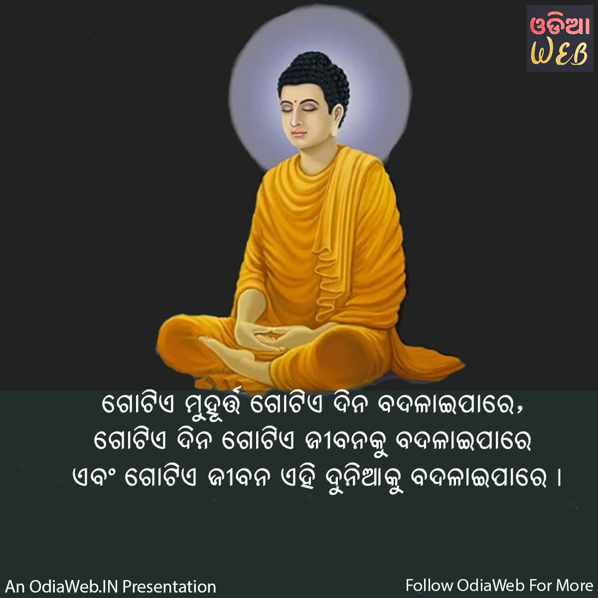 Lord Buddha Quotes1