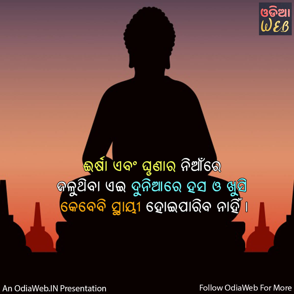 Lord Buddha Quotes2