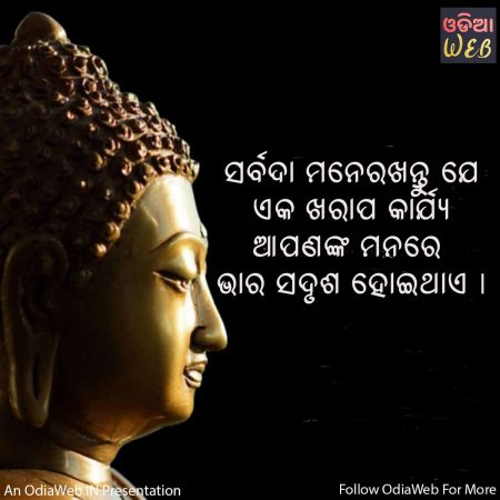 Lord Buddha Quotes4