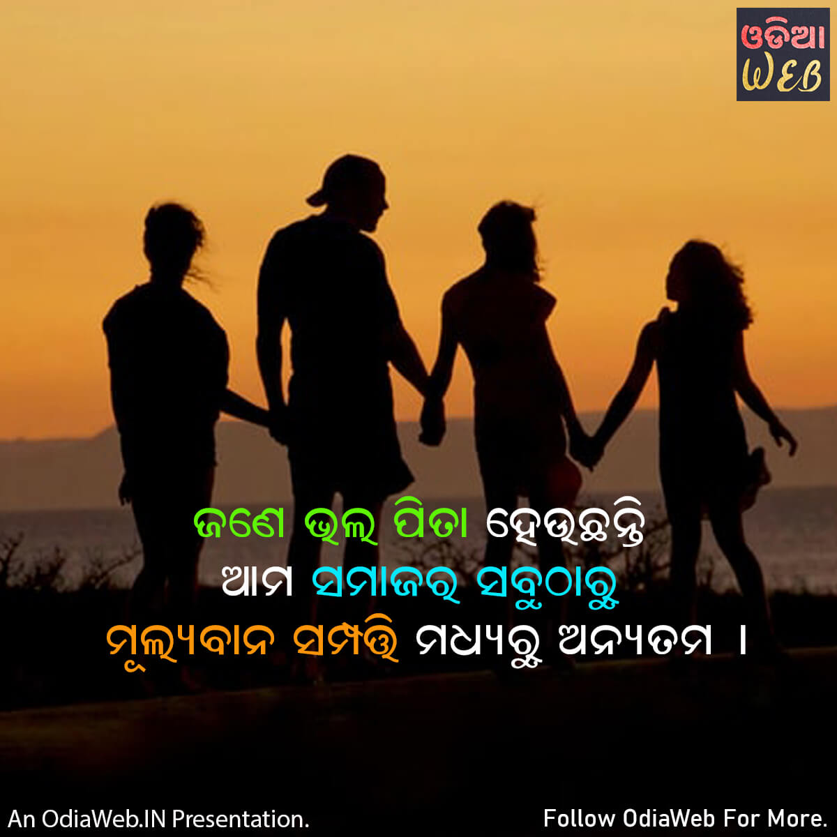 Odia Quotes2 on Father